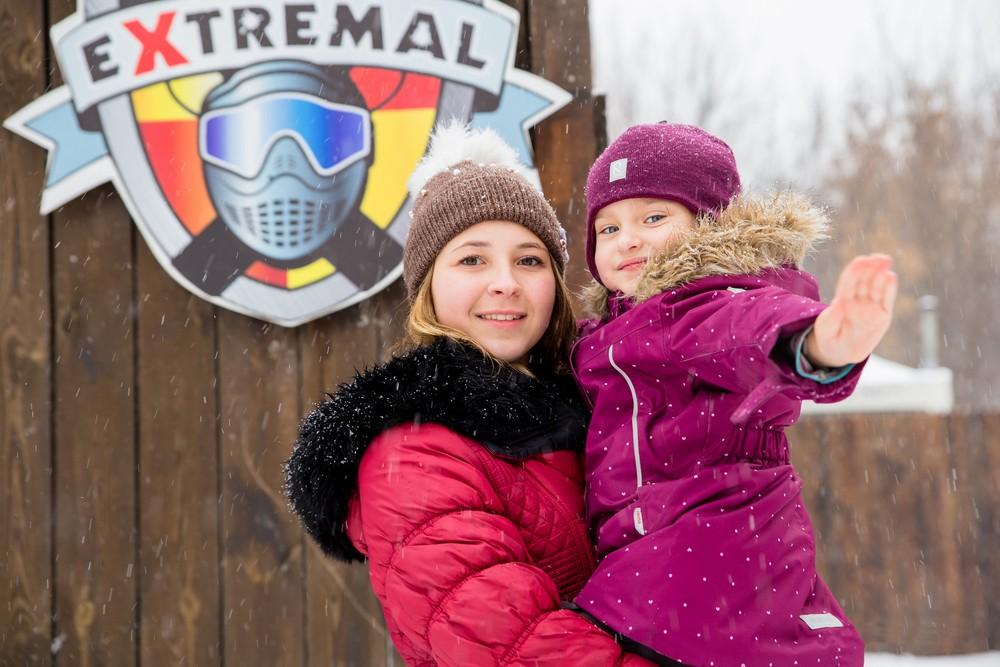Отдых с детьми в Харькове