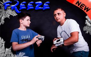 Freeze (Заморозка)